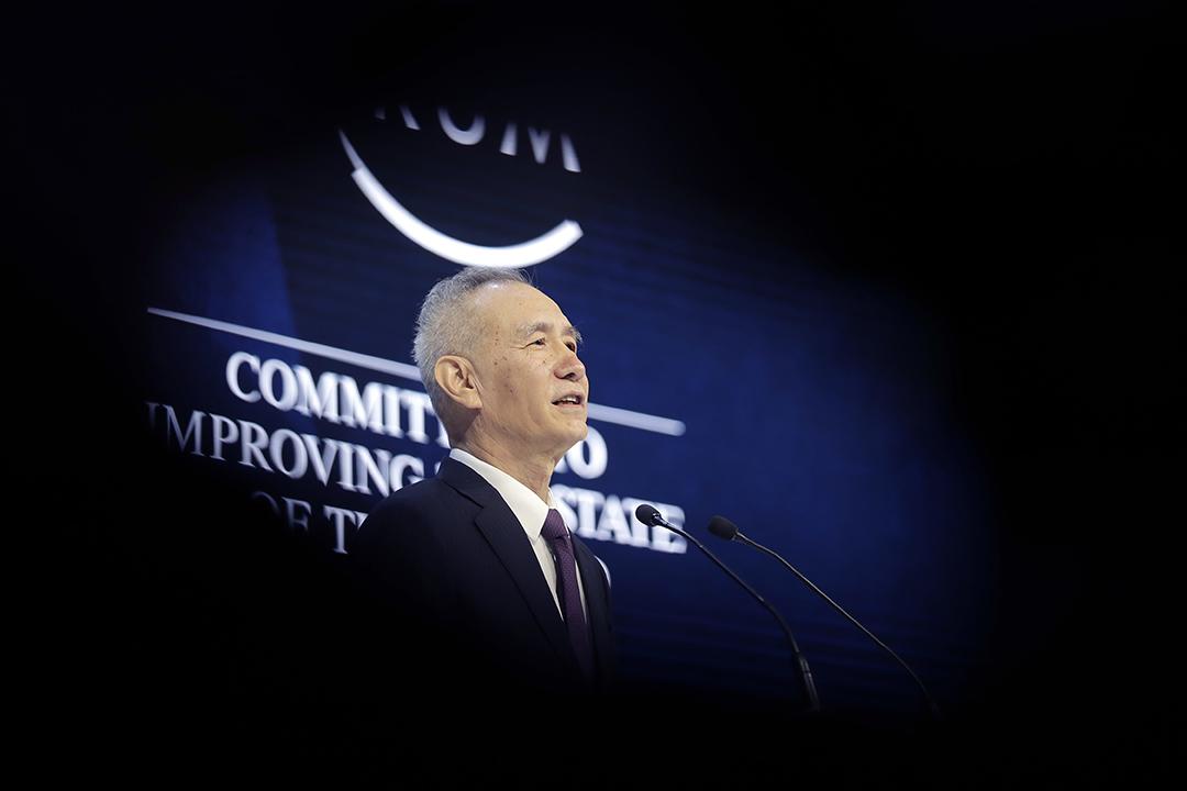 2018年1月24日,達沃斯世界經濟論壇上,中共中央政治局委員、中央財經領導小組辦公室主任劉鶴出席並發表致辭。