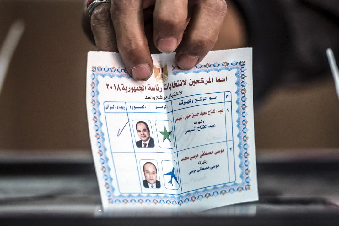今次埃及的總統選舉並沒有任何有意義的競爭,唯一的挑戰者穆薩(Moussa Moustafa Moussa)沒沒無聞,報名截止前最後一刻才報名參選,選舉期間也不做任何「競選活動」,被視為掩飾「一人參選」的遮羞布。