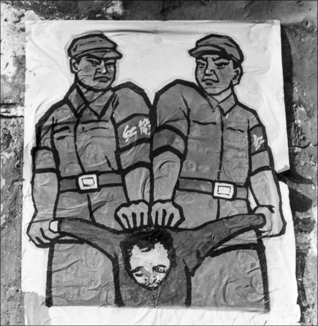 1966年底在北京街頭的一張展出的海報,展示無產階級文化大革命期間如何應對所謂的「人民之敵」。
