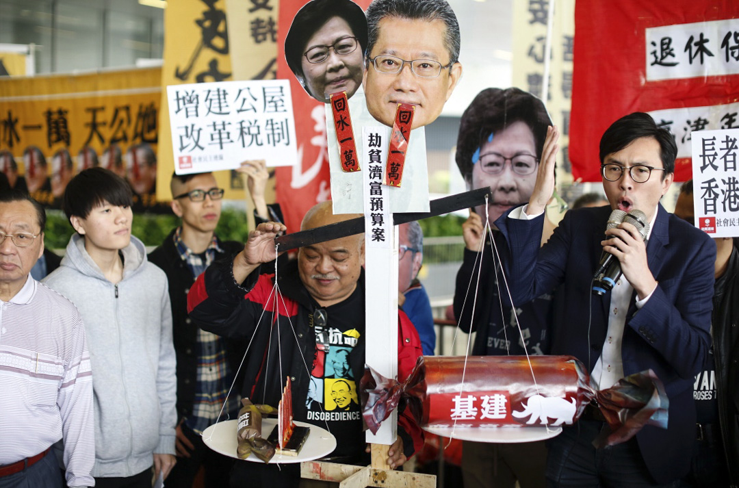 2018年2月28日,香港財政司司長陳茂波到立法會發表2018至2019年度《財政預算案》,有政黨及政治團體在立法會外示威抗議。
