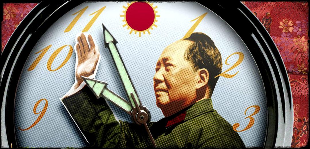 毛澤東時鐘,拍攝於2006年9月27日的北京。