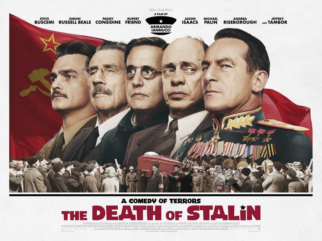 《史太林之死》電影海報。