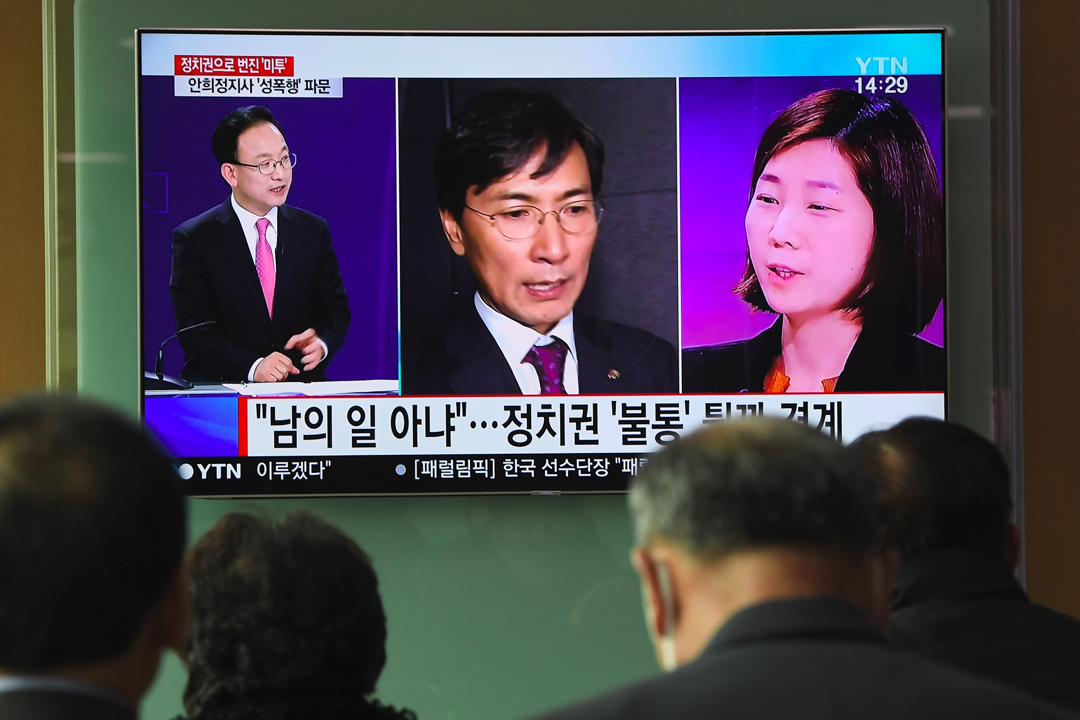 安熙正的隨行秘書金智恩昨日接受晚間黃金時段電視採訪,自稱曾4度遭安熙正強姦,引起南韓輿論關注。 圖片來源:AFP / Getty Images
