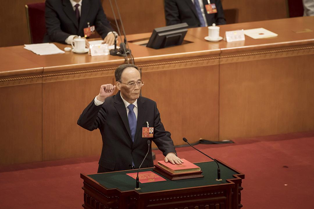 2018年3月17日,王岐山宣誓就任中華人民共和國副主席。
