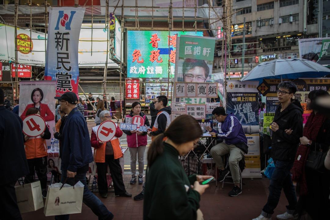 一個最明顯的當代危機,是Appadurai所指的「民主疲憊」(democracy fatigue)。而香港最近的立法會補選,亦看到了爭取民主的政團流失大量選票,民眾不太熱心於追求自由民主,從而導致威權專制的坐大。