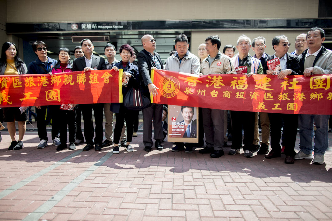 鄭泳舜支持者在黃埔港鐵站外拍照留念。