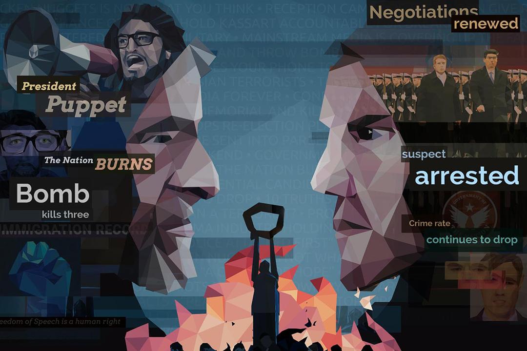 《奧威爾:無知即力量》遊戲海報。
