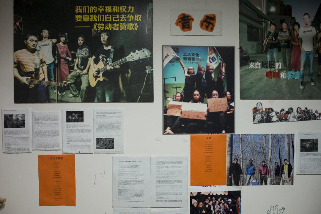 深圳橫崗的「重D音」樂隊音樂室牆上,貼了不少樂隊的宣傳海報及紀念單張。