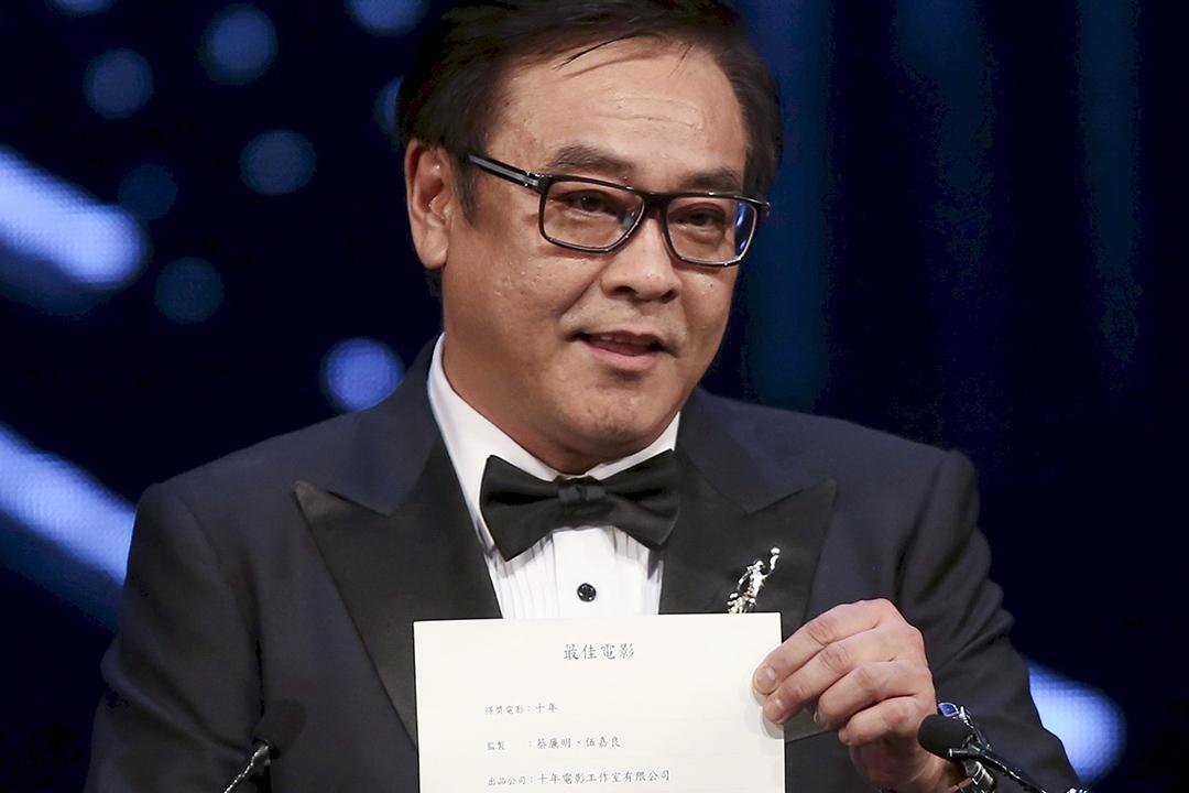 2016年4月3日,第35屆香港電影金像獎主席爾冬陞宣佈電影《十年》奪得「最佳電影」獎。