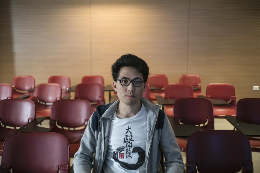 浸會大學中醫系五年級生及「港語學」召集人陳樂行。