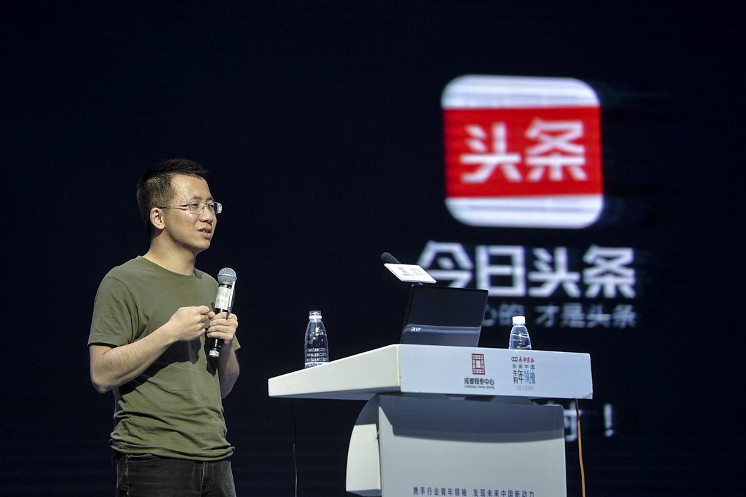 「今日頭條」是一款基於數據挖掘的推薦引擎產品,為用戶推薦信息,提供連接人與信息的服務的產品,由張一鳴於2012年3月創建。