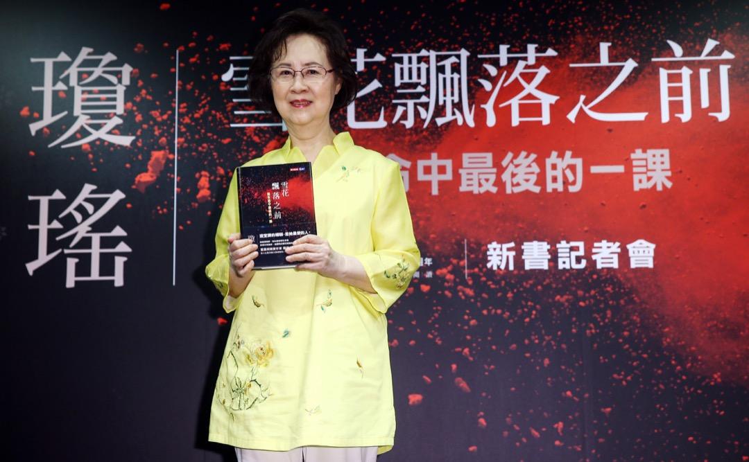 圖為台灣知名作家瓊瑤出席新書《雪花飄落之前:我生命中最後的一課》記者會。 攝:聯合報系 via Imagine China