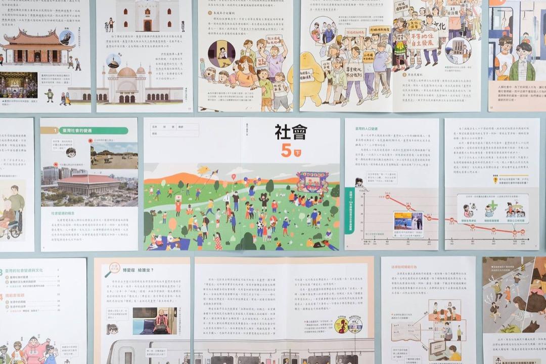 設計師「圖文不符」設計的社會科教科書。