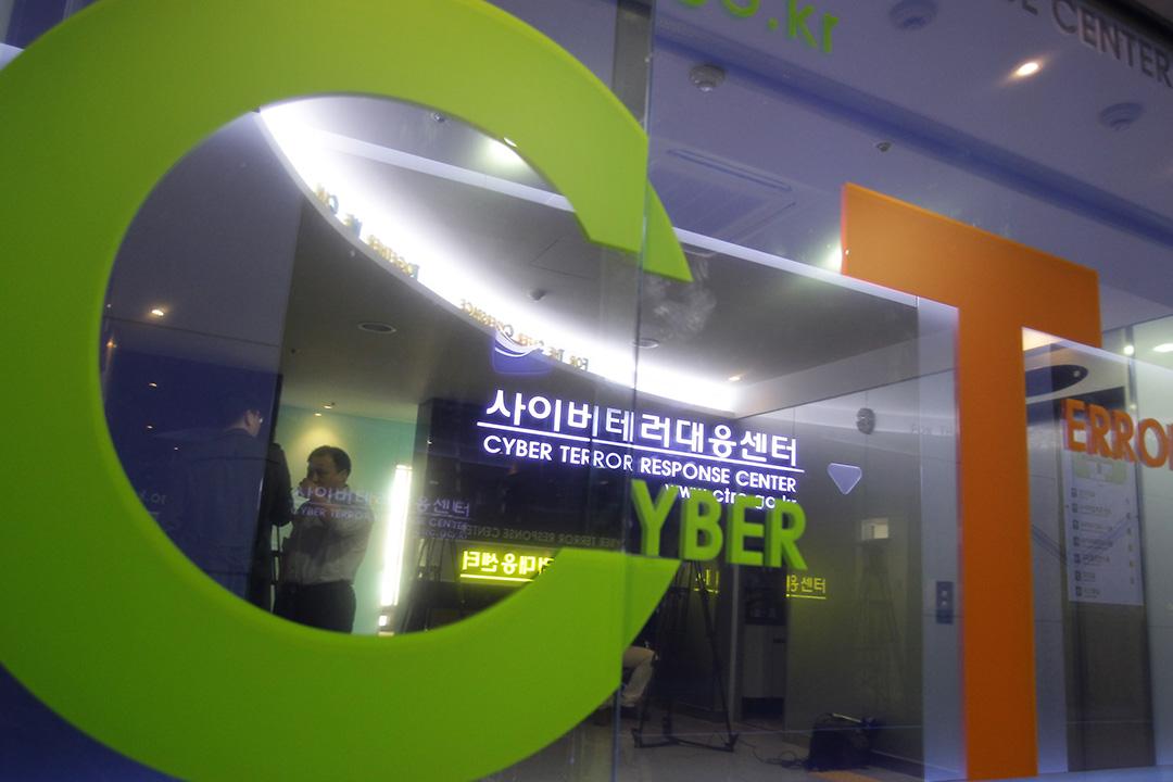 南韓網路恐怖襲擊應對中心(Cyber Terror Response Center)近年持續追蹤來自北韓的網絡攻擊,2013年曾懷疑北韓發動網絡戰。