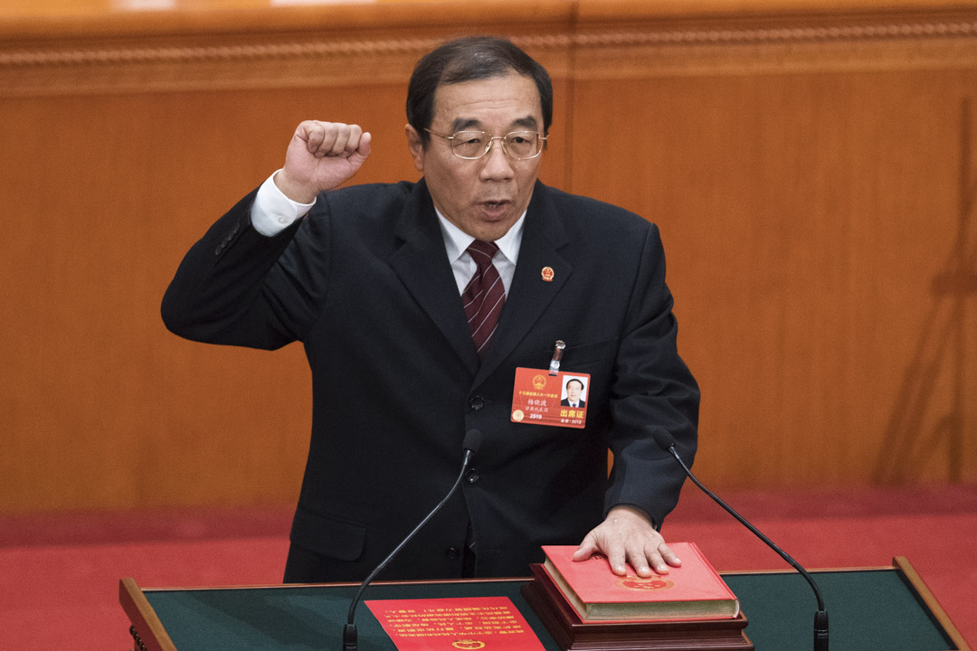中紀委副書記楊曉渡當選中國首位監察委主任。