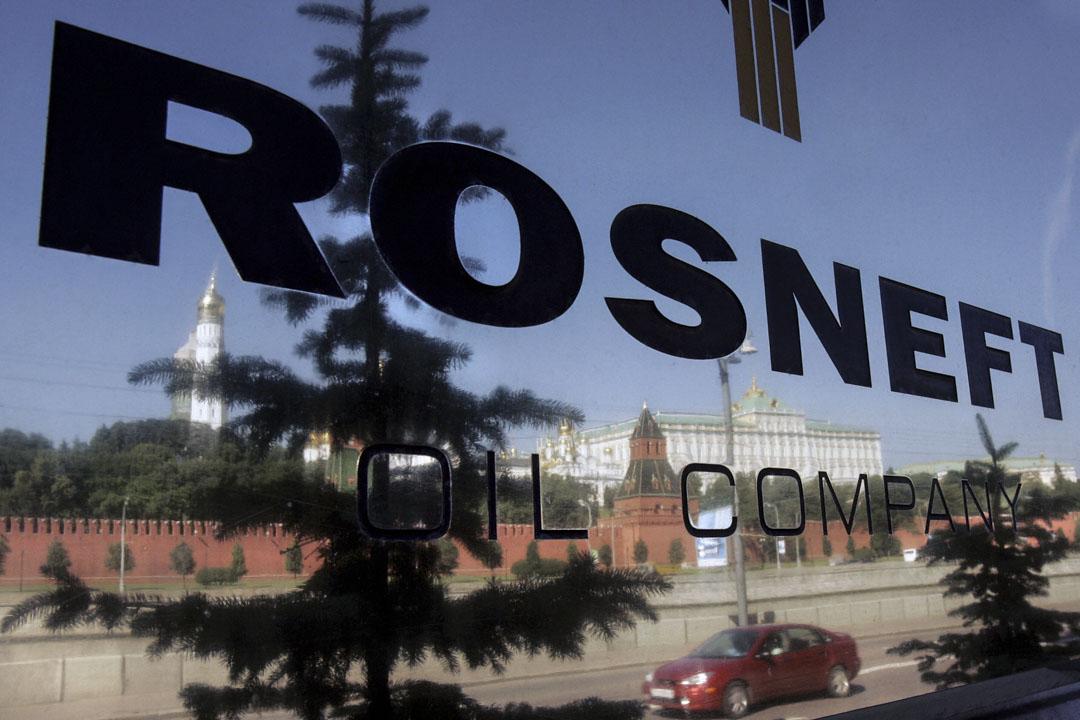 中國數家油氣公司先後洽談入股俄羅斯國家石油公司(Rosneft),最後由英國石油公司和印度公司分別拿下訂單。在整個過程中,可見俄羅斯並未有一面倒向中國靠攏,亦利用了中國的「一帶一路」野心, 以此作為跟歐洲和其他國家談判的籌碼,吸引其他買家競爭,這是正是俄羅斯常用的議價策略。