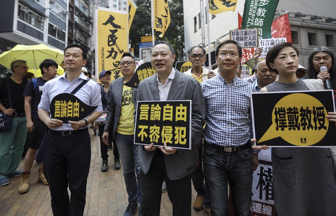 2018年4月2日,社民連聯同人民力量及公民黨多名立法會議員,遊行到中聯辦聲援戴耀廷,要求捍衛言論自由。 攝:端傳媒