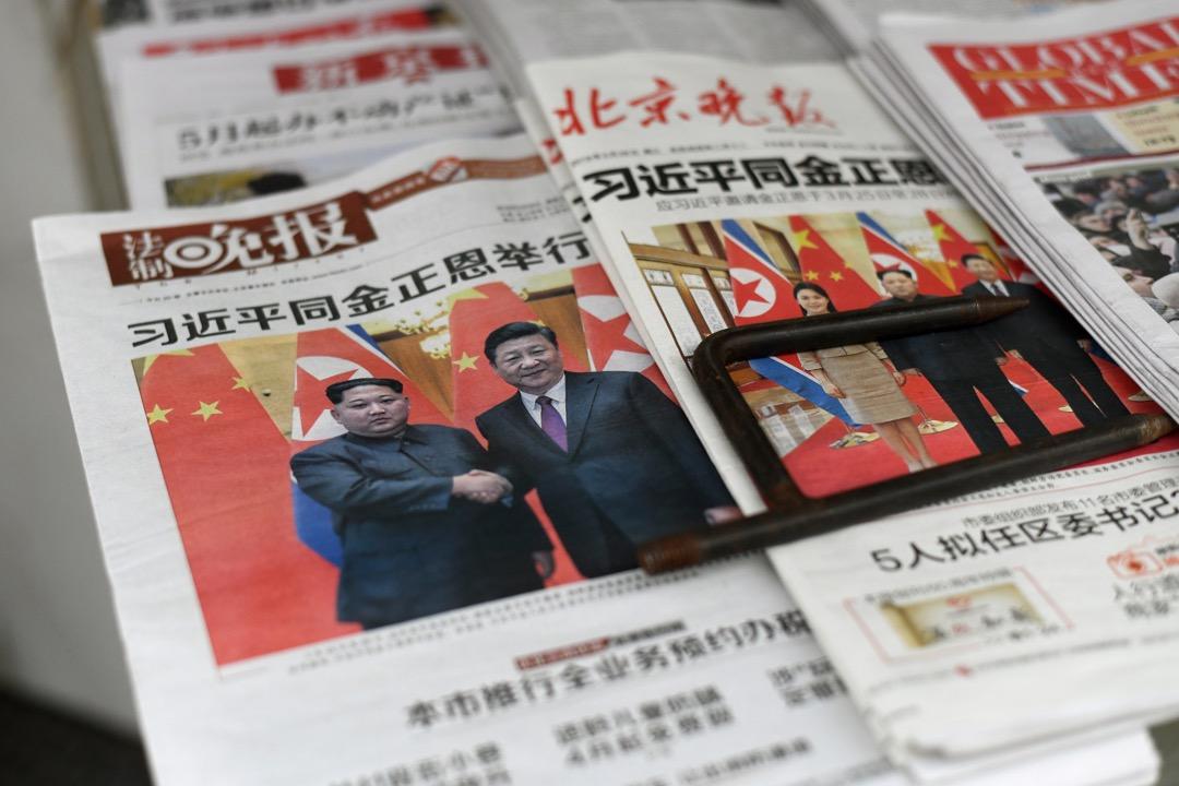 沒有中國的外交、政治和經濟支持,北韓即使實現峰會,也很難單獨面對韓美的優勢籌碼。