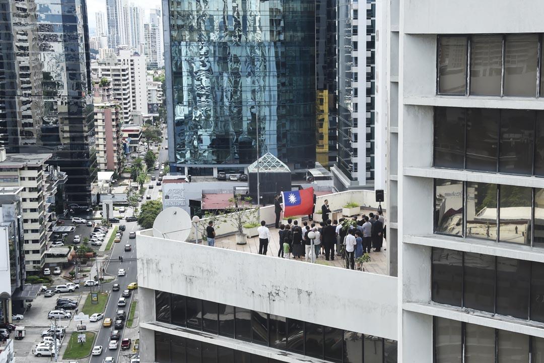 2017年6月14日,駐巴拿馬中華民國大使館舉行降旗典禮。