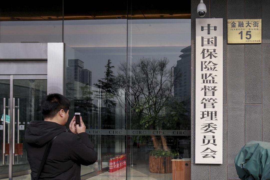 2018年4月,新掛牌的中國銀行保險監督管理委員會門前。