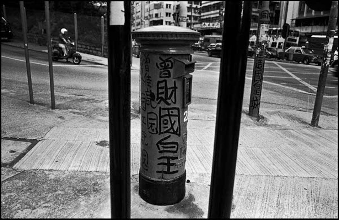 《朝不保殖:1995-2000》。