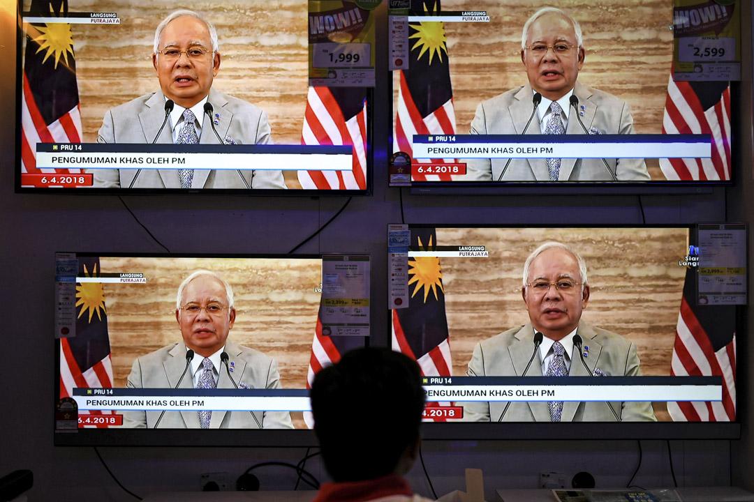 2018年4月6日,馬來西亞總理納吉宣布解散國會,向國民於發表電視講話。 攝:Mohd Rasfan/AFP/Getty Images