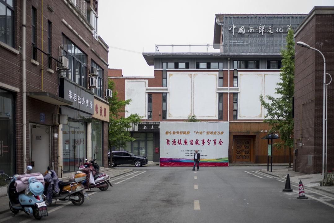 2018年,都江堰聚源中學。