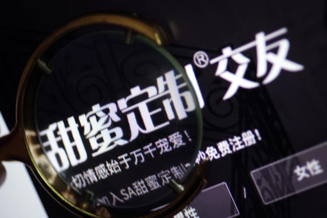 展現等級交換的「SA甜蜜訂製」,是「互惠關係」的社交平台,還是打著交友旗號的「援交/包養」區? 攝:Imagine China
