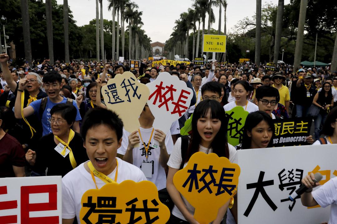 2018年5月4日,五四運動99週年之際,支持管中閔的人士與國民黨政治人物在台大發起「新五四運動」,高舉「大學自治」對抗教育部的決定。 攝:蕭茜晴/端傳媒