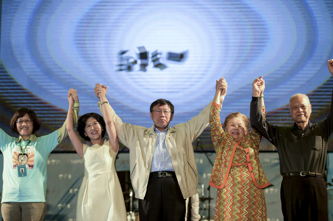 2014年11月29日,柯文哲當選台北市長,在父母親、妻子陳佩琪和競選幕僚的陪同下走上戶外舞台,感謝民眾支持。 攝:Sam Yeh/AFP/Getty Images