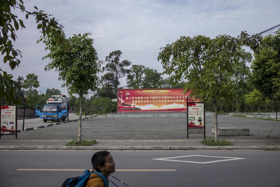 2018年,綿竹武都小學。
