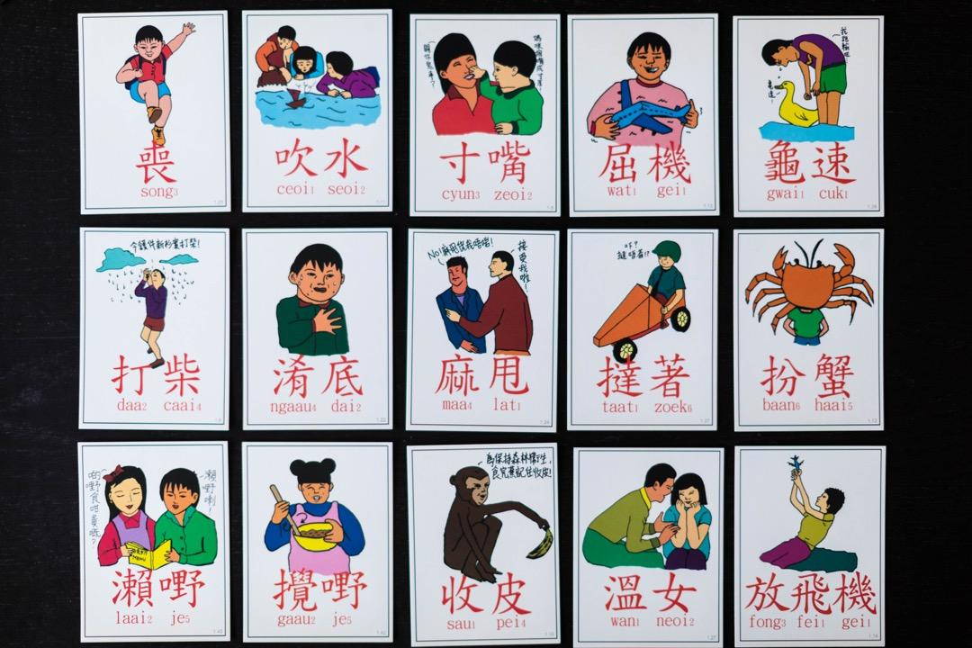 香港教育局日前上載文章指粵語並非香港的母語,掀起社會各界熱烈爭議。圖為本地設計師蘇真真設計的「香港潮語學習字卡」。 攝:Stanley Leung/端傳媒