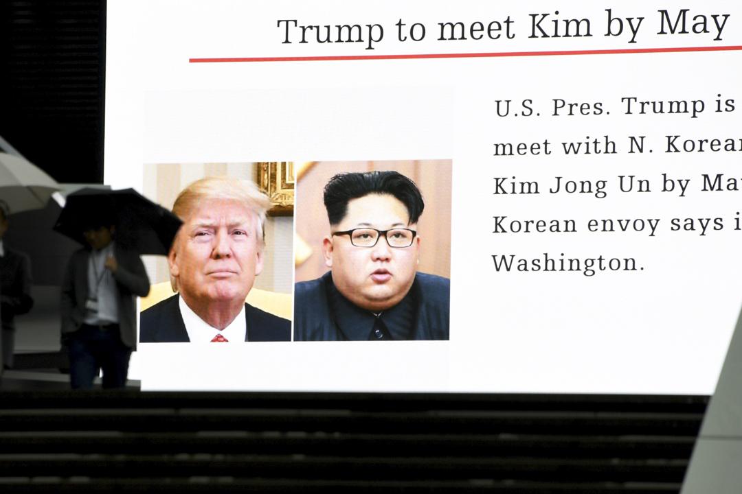 2018年3月9日,日本電視播報關於美國總統特朗普和北韓最高領袖金正恩的新聞。 攝:Toshifumi Kitamura/AFP/Getty Images