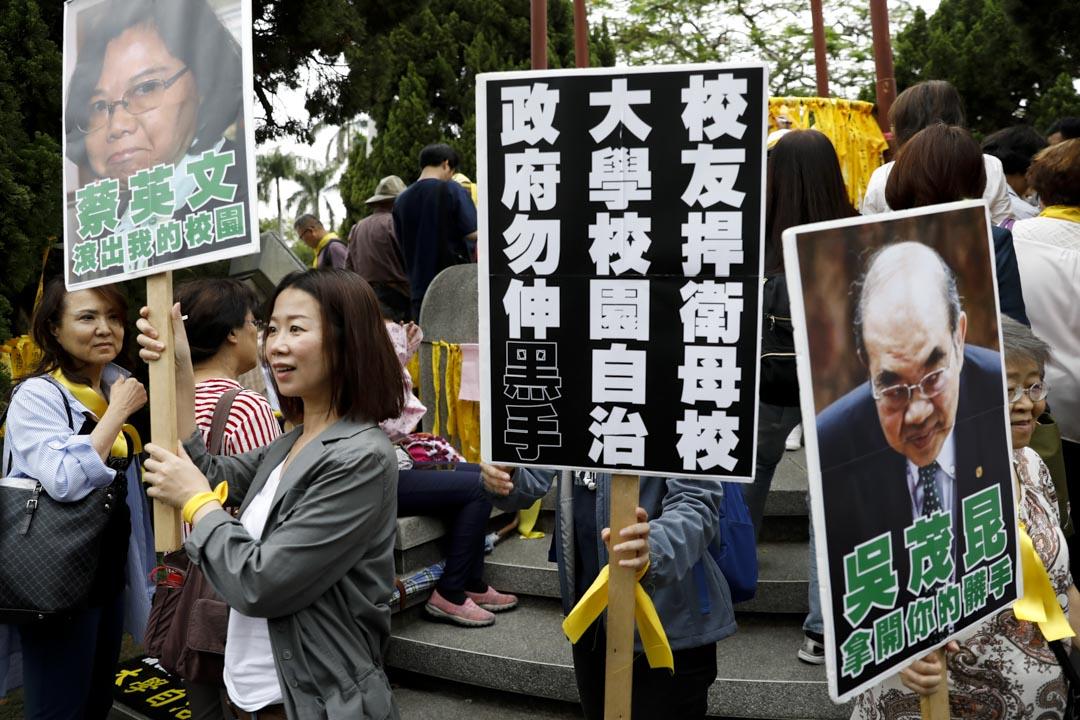 現場有對總統蔡英文不滿的示威標語。