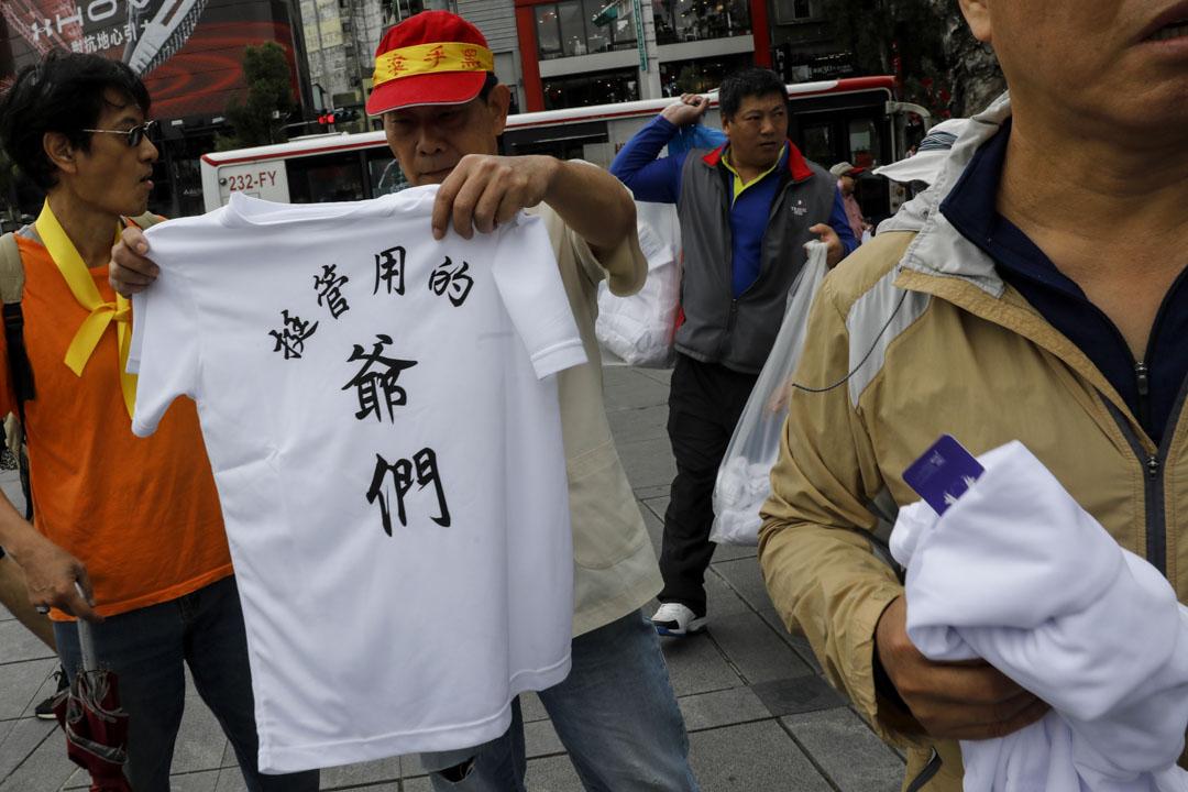 現場不少參加人士都穿著挺管的白色T-shirt。