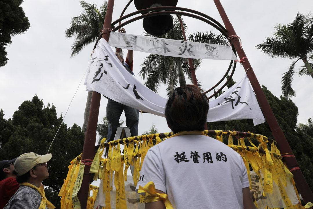 2018年5月4日,台大師生發起「新五四運動」,現場不少參加人士都穿著挺管的白色T-shirt。