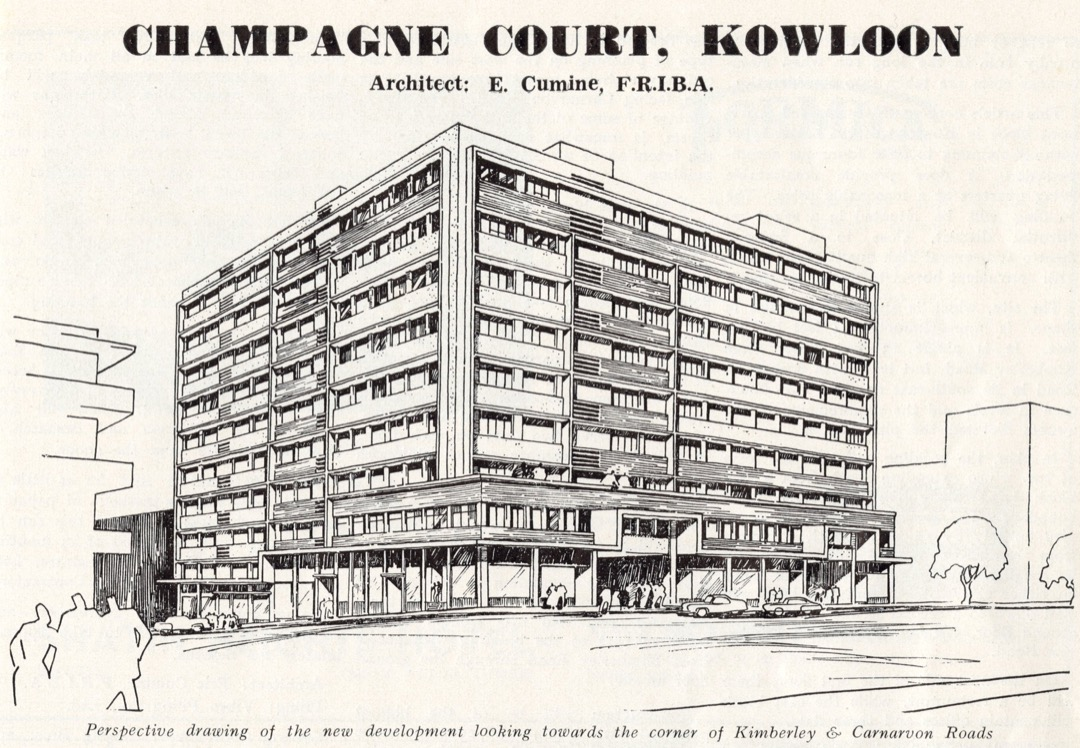 翻閱上世紀50年代的報章,則會讀到以「裝置華貴」、「預售成績甚佳」等為題的報導,敘述大廈「設計新穎」、由名則師「依力甘洛」設計、「環境優美」等。