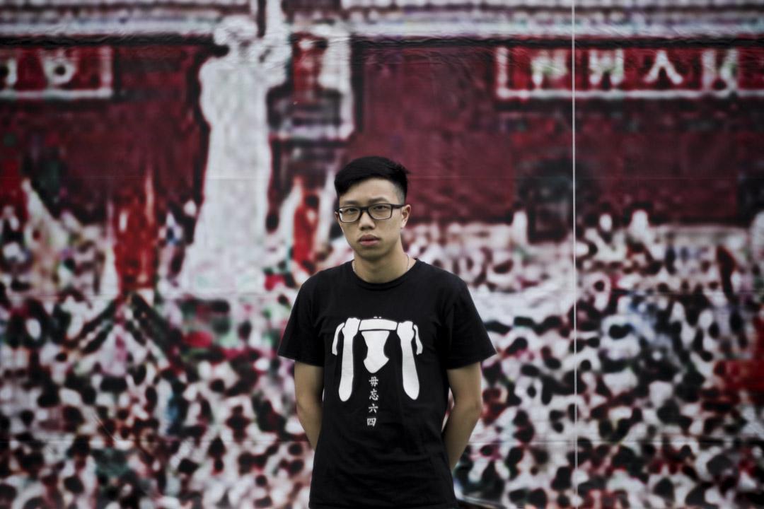 葉同學,21歲,香港浸會大學三年級學生。