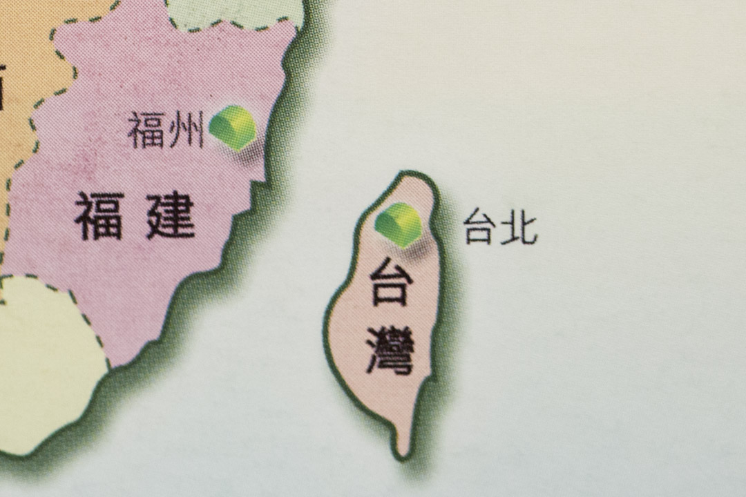 2004年修訂版的《中國歷史3下》書後的中國地圖並沒有釣魚島。