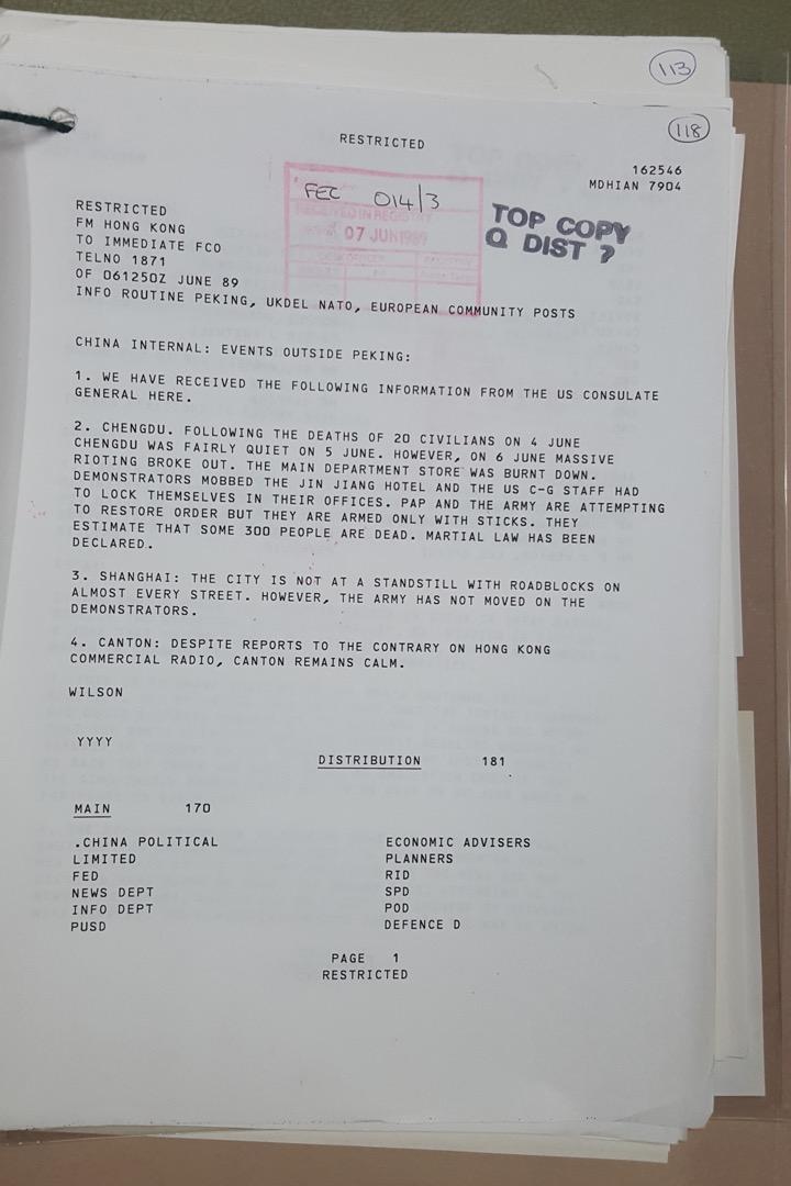 廉廣山從英國國家檔案館獲得的「四川天安門事件」檔案資料。