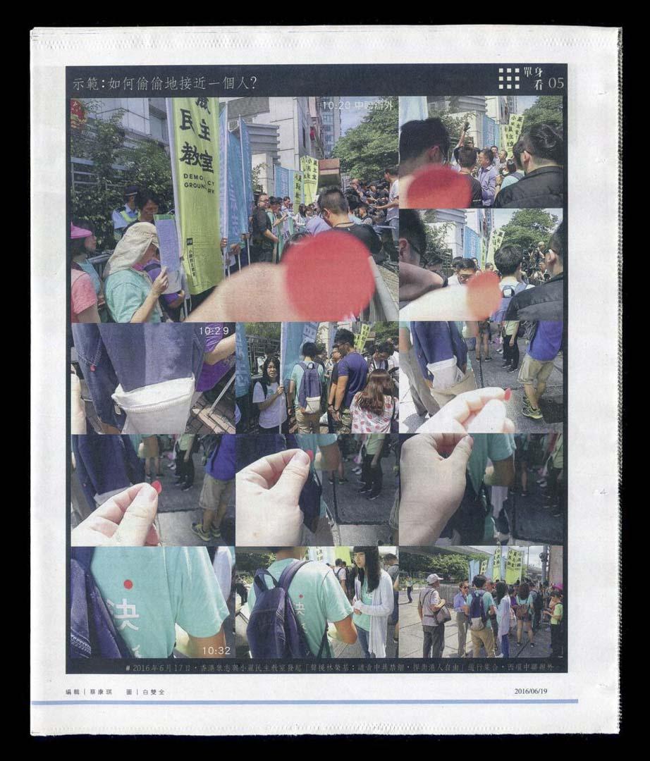 《紅點貼紙》2016年6月17日政治團體就「銅鑼灣書店」事件發起聲援行動,我走近香港眾志的黃之鋒,在他背上貼上小紅點,悄悄離開。2017年7月1日遊行,我又在路上隨意把紅點貼在遊行人士身上,過程中他見到林榮基先生拉著「立即釋放劉曉波」巨型直幡,他偷偷在林榮基背上貼上最後一粒紅點。我想香港人警惕的不只是林榮基。我們每個人都很容易成為被接近、監控和攻擊的目標。