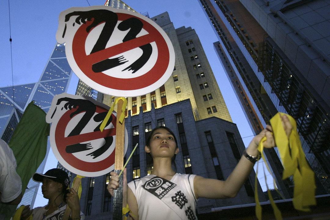 在2003年7月9日,五萬人圍繞立法會靜坐集會,反對23條立法。
