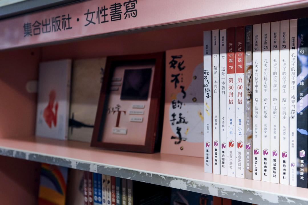 18年前,林寒玉創立了台灣第一家女同志文學的「集合出版社」,立志出版一百本以女同志為主體的小說,書寫她們的愛恨情仇,及社會框架壓迫下的悲歡離合。