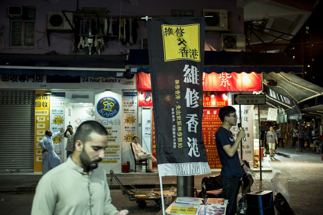 「維修香港」團隊的義工都會在土瓜灣擺設街站,宣揚理念。