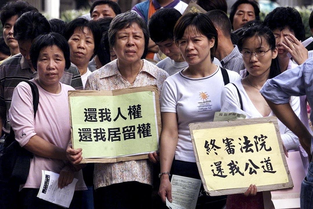 2000年6月25日,爭取居港權家長集會,抗議人大常委於1999年6月26日的人大釋法,令獲批單程證的香港永久居民在內地所生子女才享有居港權,而出生時父母仍未成為香港居民的則沒有居港權。