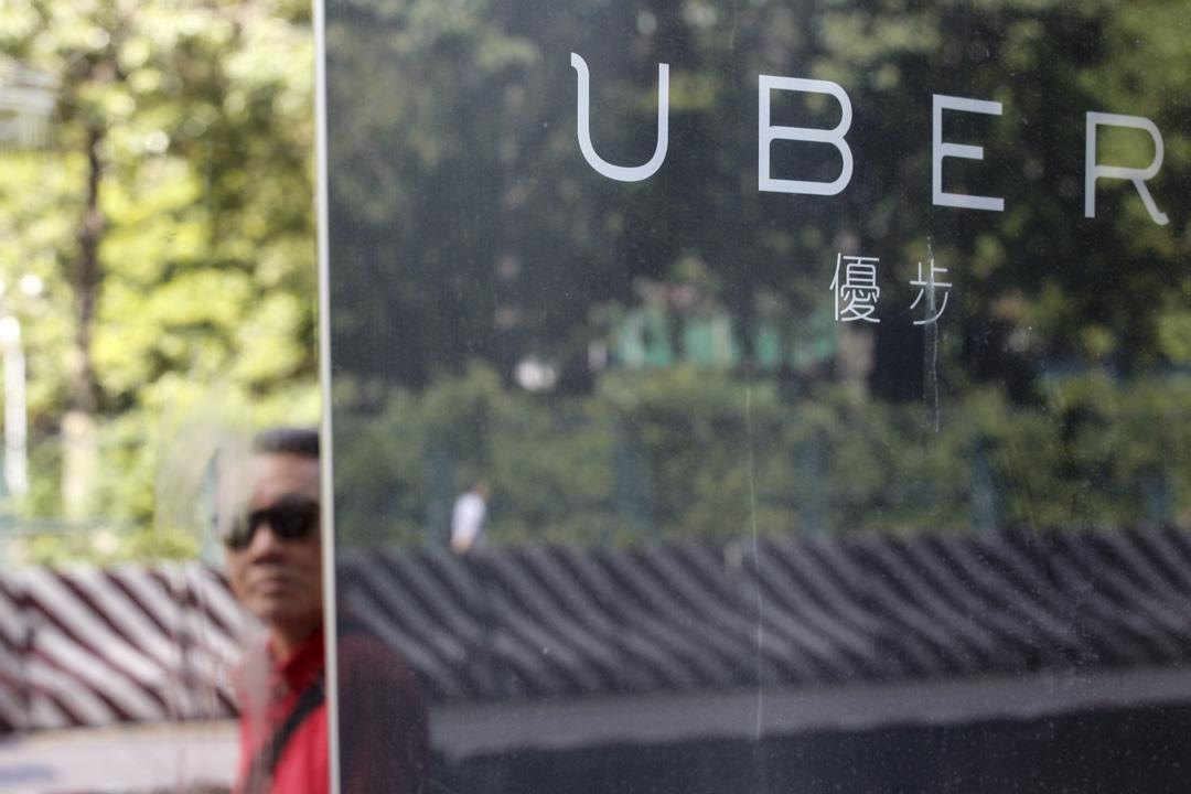 Uber雖一直未取得在港合法經營的資格,但仍是目前香港唯一call專車的公司。