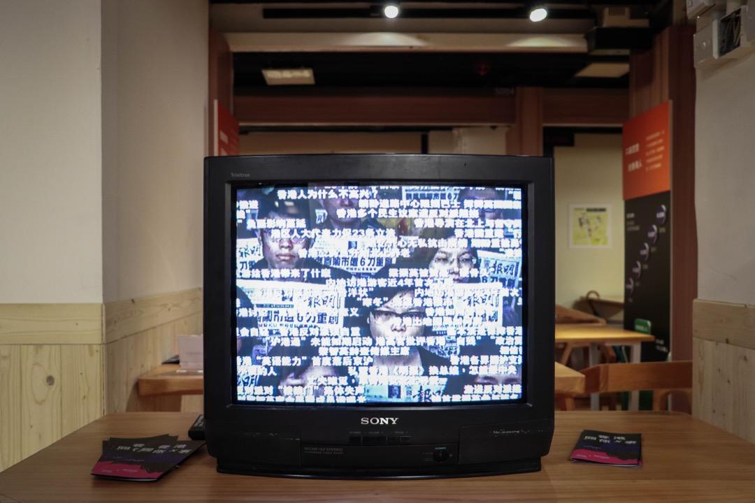 《香港關你X事》端傳媒視覺展。 攝:劉貳龍/端傳媒