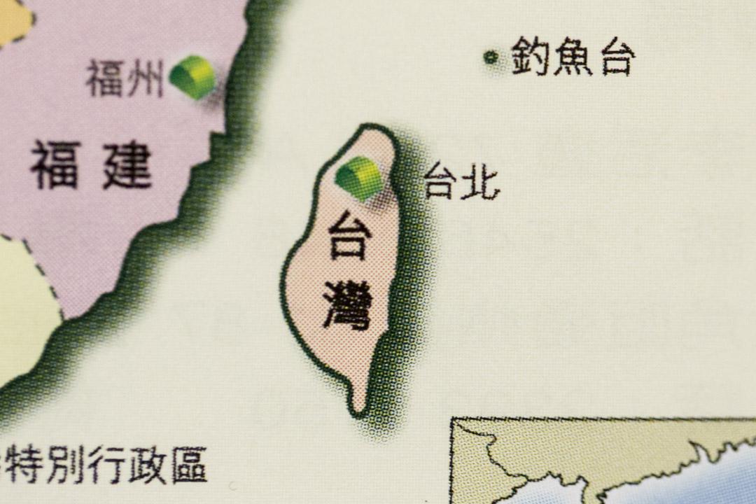 2009年初版的《中國歷史3下》則加上釣魚島。