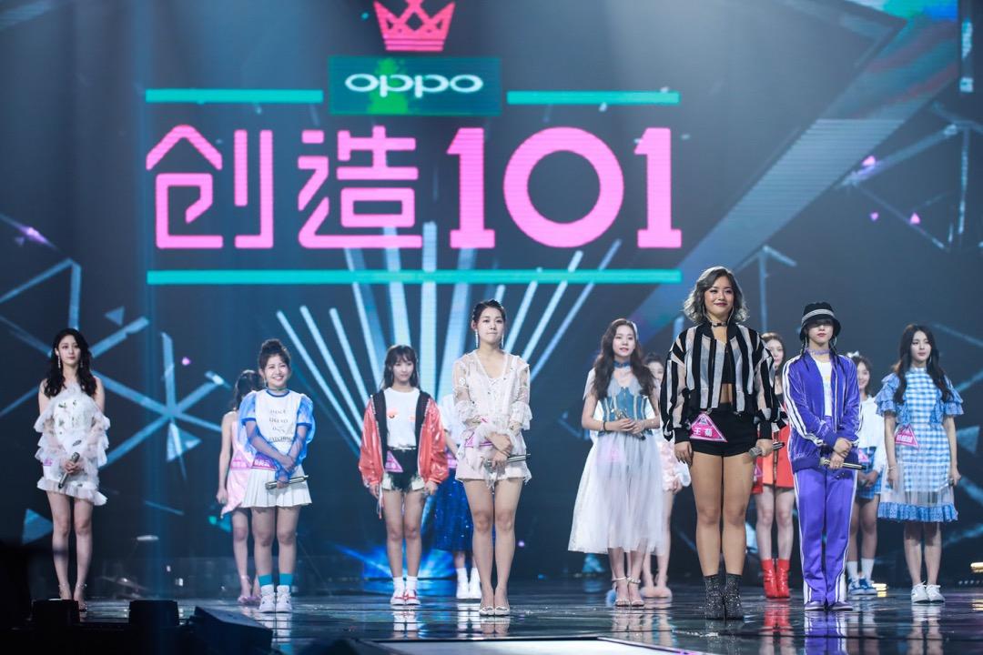 中國偶像女團競演綜藝《創造101》。 攝:Imagine China