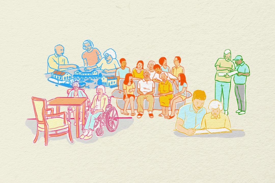 這五種創新設計,讓衰老更美好 插畫:Rosa Lee